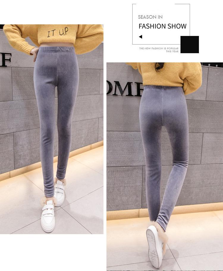 New Velour Thin Women's Leggings, Solid Color, High Waist Fashion Leggings 18